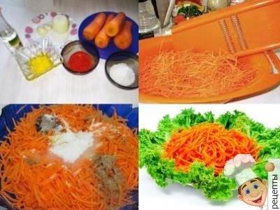 салат морковь по корейски, рецепт домашняя морковь по-корейски