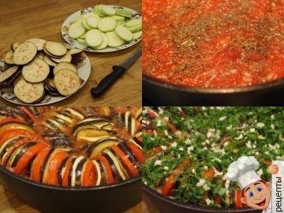 запеченные кабачки и баклажаны рецепт