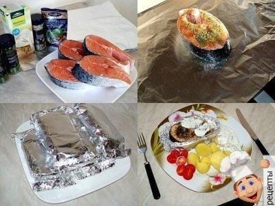 лосось запеченный в фольге, рецепт