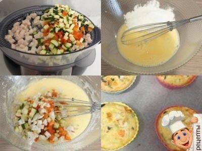 овощные маффины с курицей рецепт