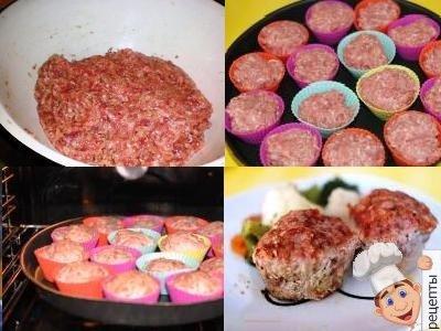 приготовление мясных маффинов из мяса