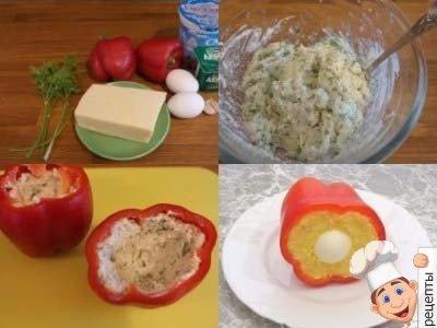 свежий фаршированный перец закуска рецепт