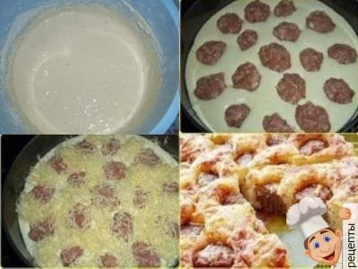 заливной пирог с фрикадельками и сыром в духовке