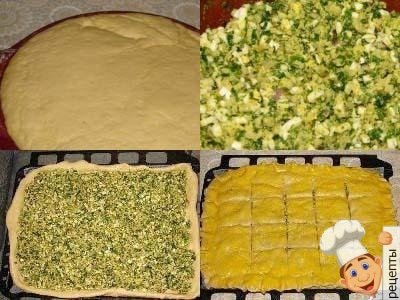 пирог с рисом, яйцом и луком