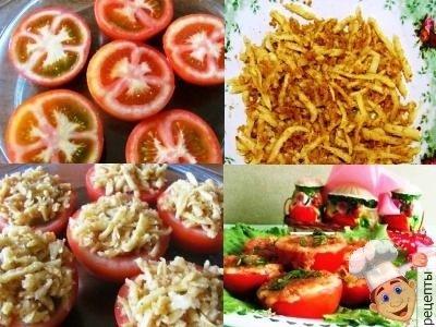помидоры запеченные в духовке, запечь помидоры с сыром
