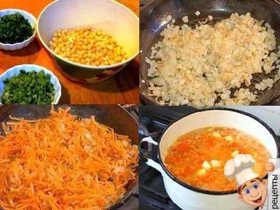 гороховый крем суп, рецепт крем суп из гороха