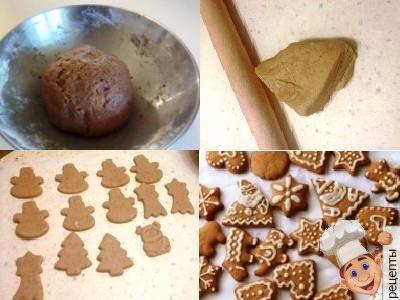 Пряник рецепт приготовления в домашних условиях 35