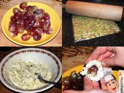 рецепт сырных шариков с виноградом