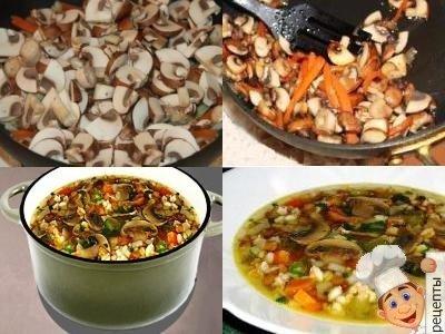 суп с грибами и рисом