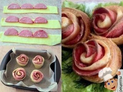 слоеные розочки с колбасой рецепт