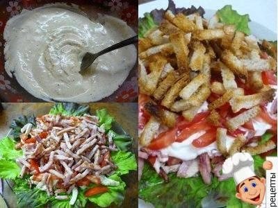 салат курица, ветчина, помидоры, сухарики