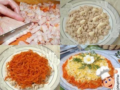 слоеный салат с курицей и корейской морковью