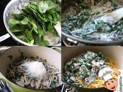 спагетти с грибами и шпинатом