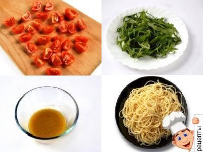 спагетти с салатом руккола