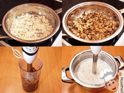 суп пюре с грибами и сливками