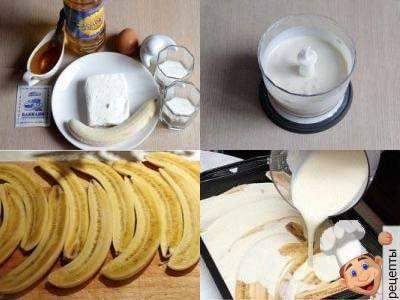 творожная запеканка с бананомдиетическая