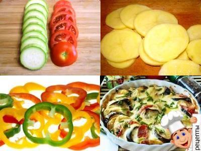 запеканка из овощей под сметаной