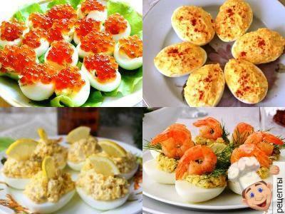 чем фаршировать яйца: икрой, морковью, кальмарами, креветками