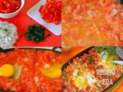 еврейская яичница с овощами