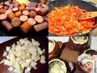 горшочки с охотничьими колбасками, рецепт приготовления