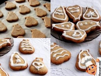 имбирное печенье без масла