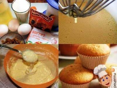 кексики на йогурте, как приготовить