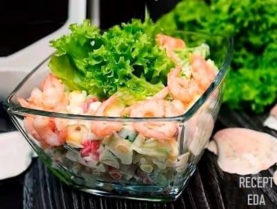 крабовый салат с креветками и помидором