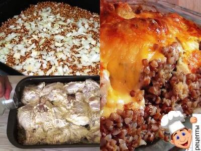 курица с гречкой, рецепт