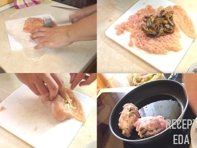 куриная грудка фаршированная грибами на сковороде