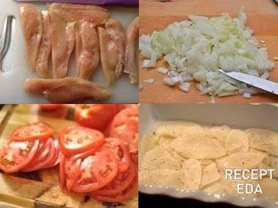 куриное филе запеченное в духовке с картошкой