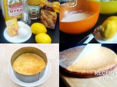 лимонный мусс для торта
