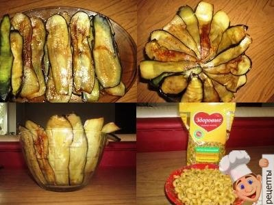 макароны с баклажанами в духовке