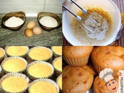маленькие кексы в формочках рецепты
