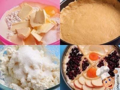 песочный пирог с творогом и ягодами