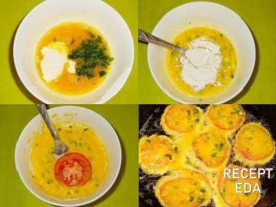 помидоры в кляре рецепт без сыра
