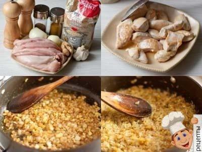 рецепт курица с рисом