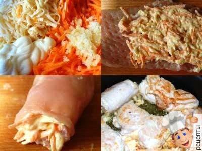 рулетики из куриного филе с морковью. сыром и чесноком