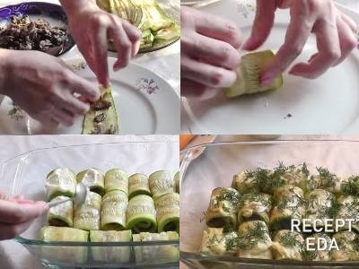 рулетики из кабачков с грибами запекаем