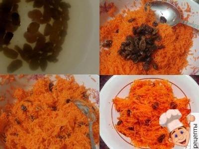 салат морковь с изюмом рецепт
