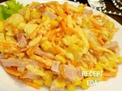 салат рыжик с морковью и сыром и яйцом