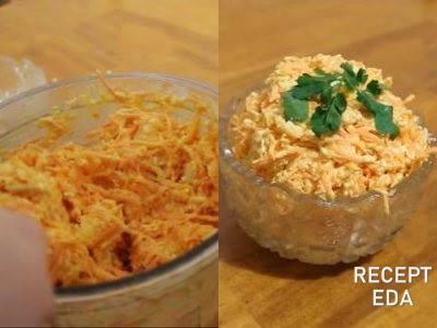 салат рыжик с морковью и чесноком