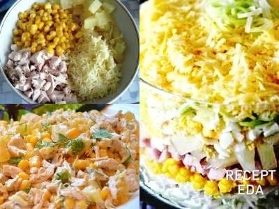 салат курица ананас сыр яйцо кукуруза