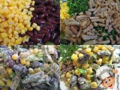 салат фасолевый с сухариками, салат фасоль с сухариками рецепт