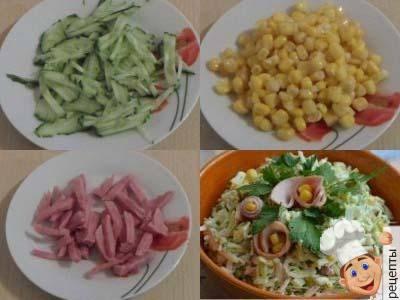 салат с ветчиной кукурузой и яйцом