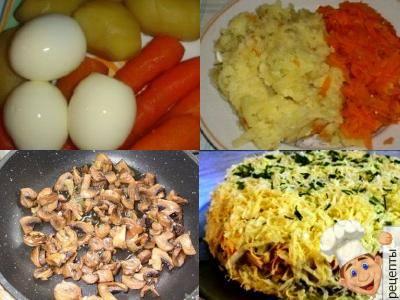 слоеный салат с грибами картофелем морковью