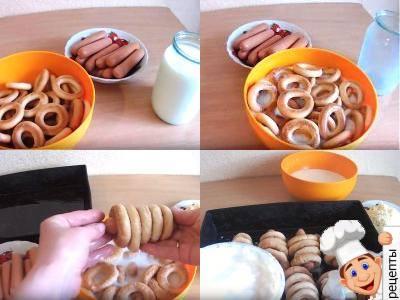 сосиски в сушках запеченные, рецепт