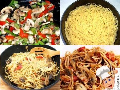 спагетти с овощами и грибами
