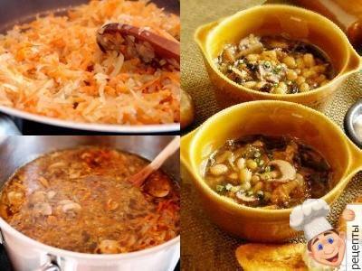 суп фасолевый с грибами, рецепт
