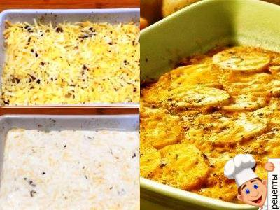 запеканка картофель грибы сметана сыр